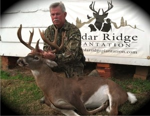 Trophy Deer Hunting in South Carolina
